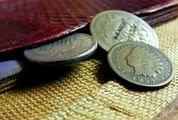 Como saber o valor de moedas antigas