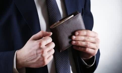 Veja a lista de devedores à Segurança Social