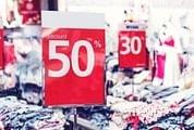 Saldos, promoções e liquidações: 10 respostas sobre as novas regras